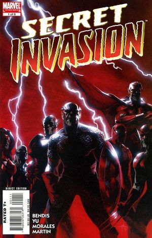 Secret invasion - Секретное вторжение